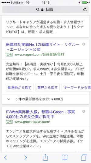 f:id:sumaho-design:20170904152528j:plain