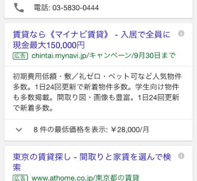 f:id:sumaho-design:20170907114057j:plain
