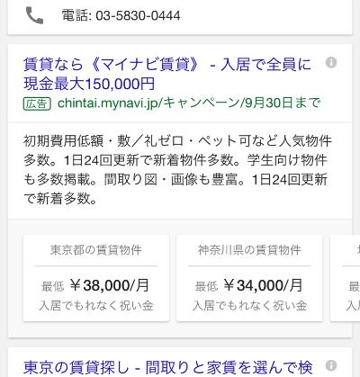 f:id:sumaho-design:20170907114110j:plain