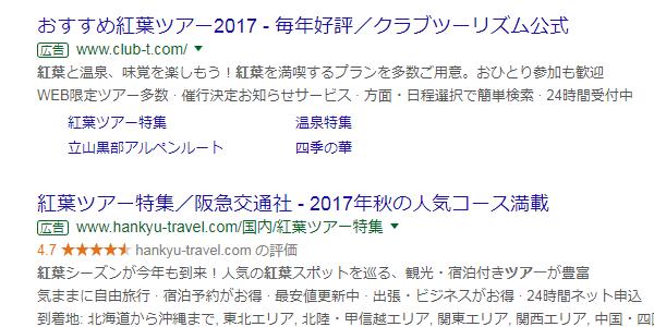 f:id:sumaho-design:20170912115713p:plain