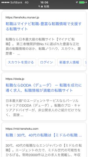 f:id:sumaho-design:20170914163426j:plain