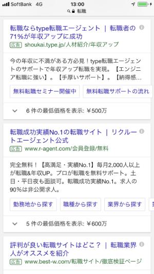 f:id:sumaho-design:20171003131331j:plain