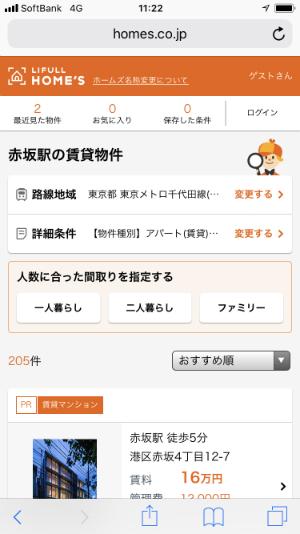 f:id:sumaho-design:20171010120059j:plain