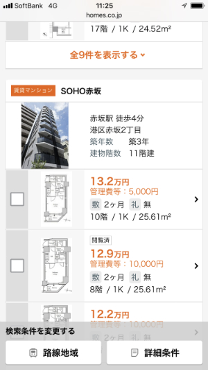 f:id:sumaho-design:20171010120121j:plain