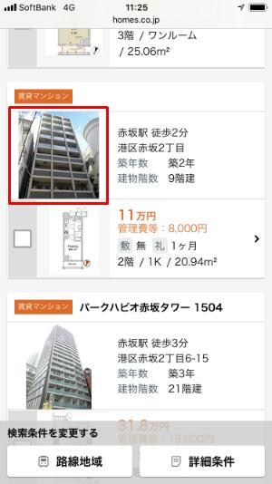 f:id:sumaho-design:20171010120456j:plain