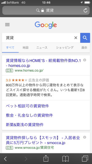 f:id:sumaho-design:20171010154352j:plain