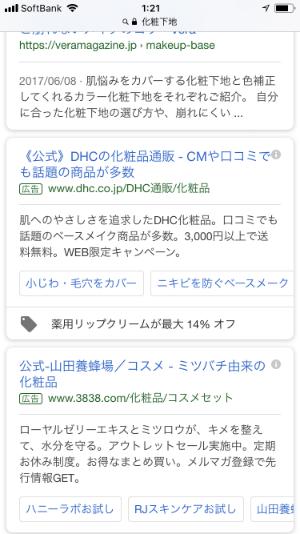 f:id:sumaho-design:20171124115404j:plain