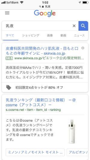 f:id:sumaho-design:20171124115421j:plain