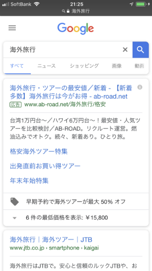 f:id:sumaho-design:20171124115452j:plain