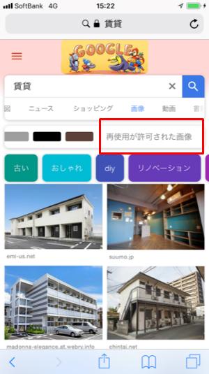 f:id:sumaho-design:20171225152812j:plain