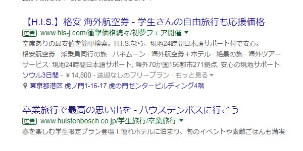 f:id:sumaho-design:20180115155827p:plain