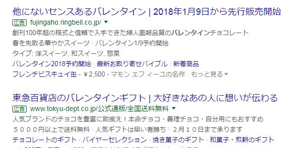 f:id:sumaho-design:20180126122400p:plain