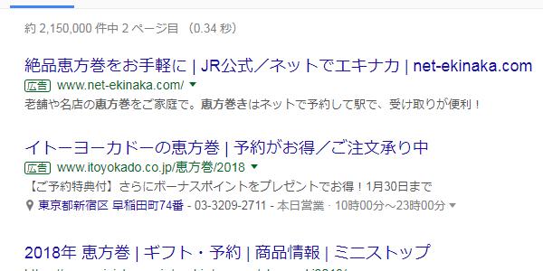 f:id:sumaho-design:20180130120540p:plain