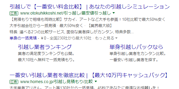 f:id:sumaho-design:20180201151950p:plain