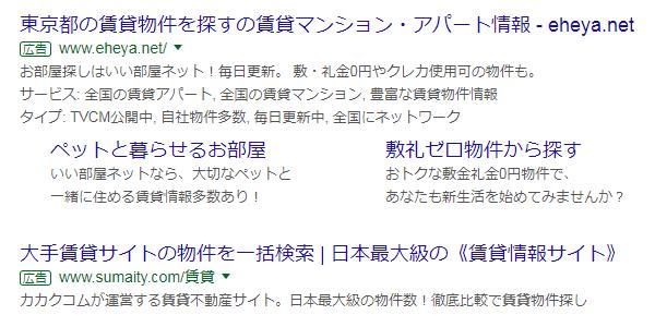f:id:sumaho-design:20180202124723p:plain
