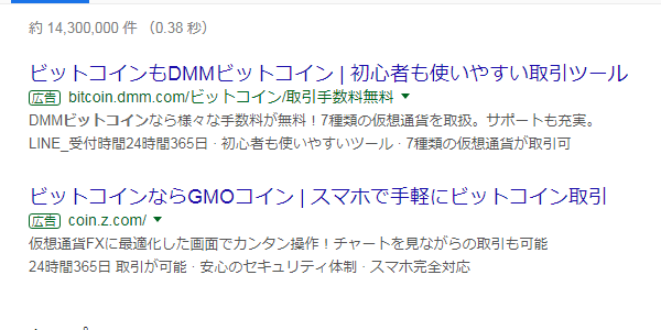 f:id:sumaho-design:20180211141227p:plain