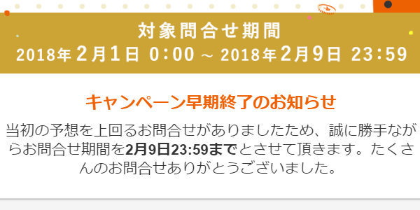 f:id:sumaho-design:20180211145702p:plain