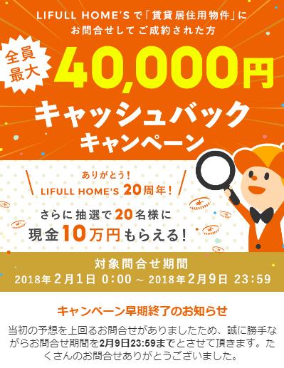 f:id:sumaho-design:20180211145814p:plain