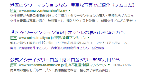 f:id:sumaho-design:20180212134102p:plain