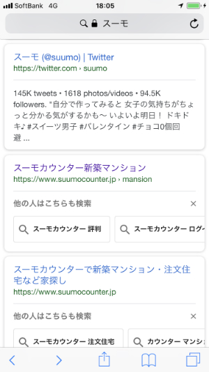 f:id:sumaho-design:20180213181521j:plain