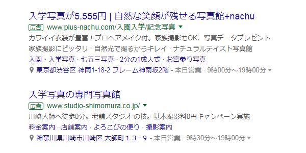 f:id:sumaho-design:20180219103714p:plain