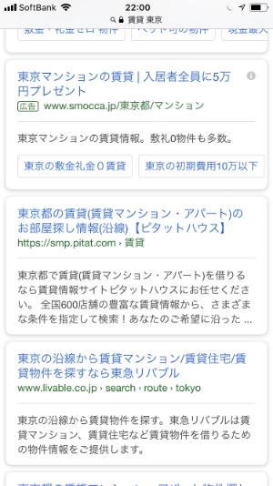 f:id:sumaho-design:20180323113010j:plain