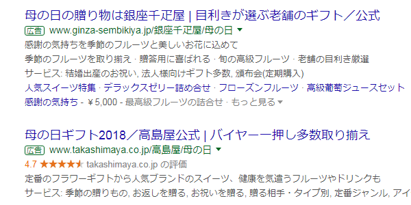 f:id:sumaho-design:20180407190258p:plain