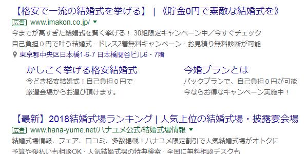 f:id:sumaho-design:20180409100816p:plain
