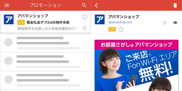 f:id:sumaho-design:20180502030801j:plain