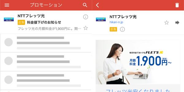 f:id:sumaho-design:20180507025143j:plain