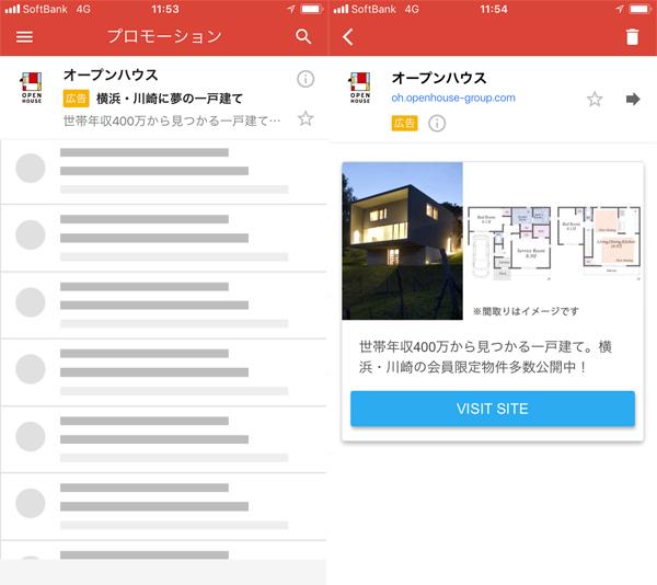 f:id:sumaho-design:20180507025555j:plain