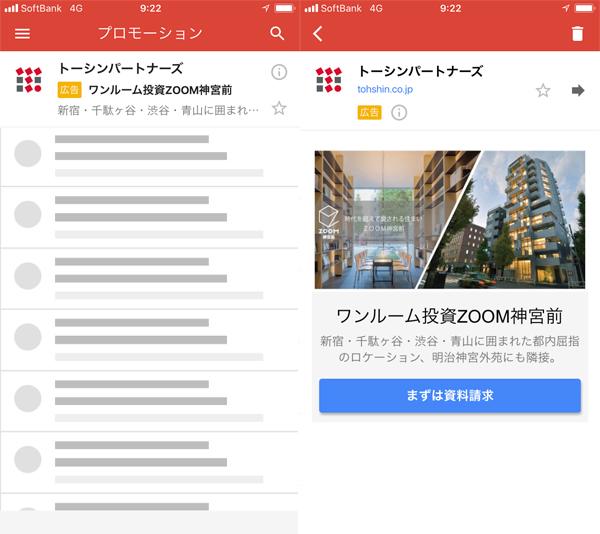 f:id:sumaho-design:20180507025641j:plain