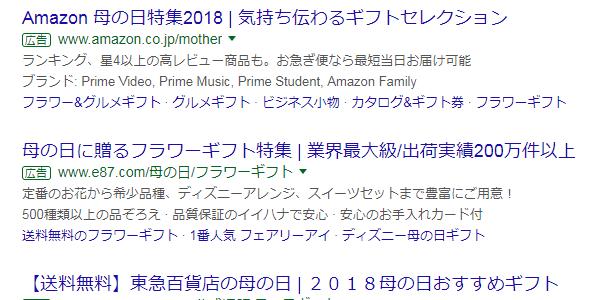 f:id:sumaho-design:20180508152206p:plain