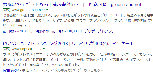 f:id:sumaho-design:20180903123934p:plain