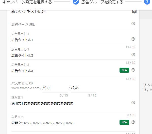 f:id:sumaho-design:20180903131950p:plain