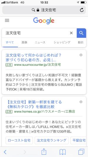 f:id:sumaho-design:20180903145808j:plain