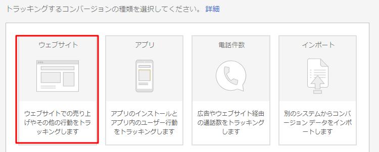 f:id:sumaho-design:20180906160936p:plain