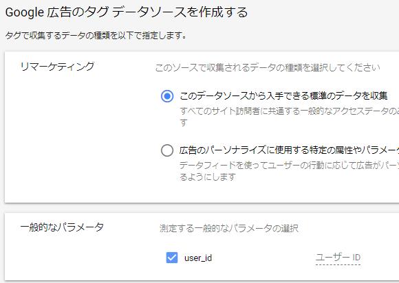 f:id:sumaho-design:20180906180458p:plain