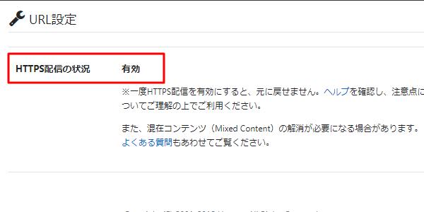 f:id:sumaho-design:20181102163658p:plain