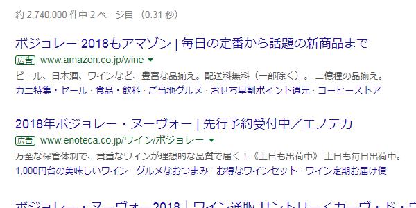f:id:sumaho-design:20181105151424p:plain