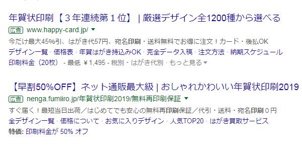 f:id:sumaho-design:20181119042902p:plain