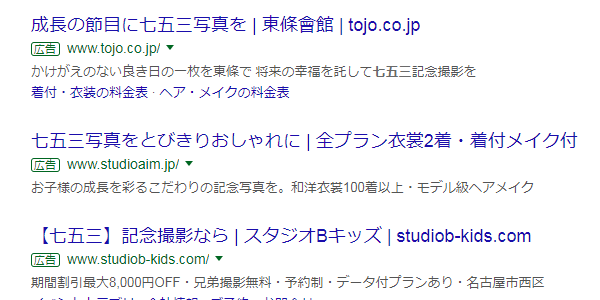 f:id:sumaho-design:20181120153531p:plain