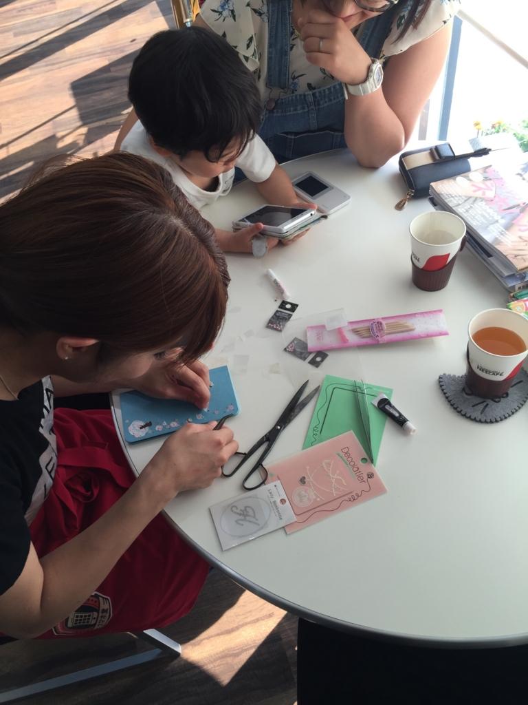 f:id:sumahodou-ichihara:20160711184033j:plain