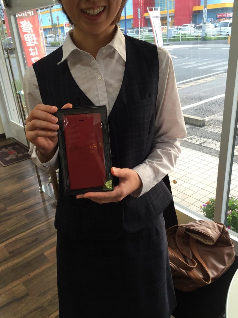 f:id:sumahodou-ichihara:20160720184954j:plain