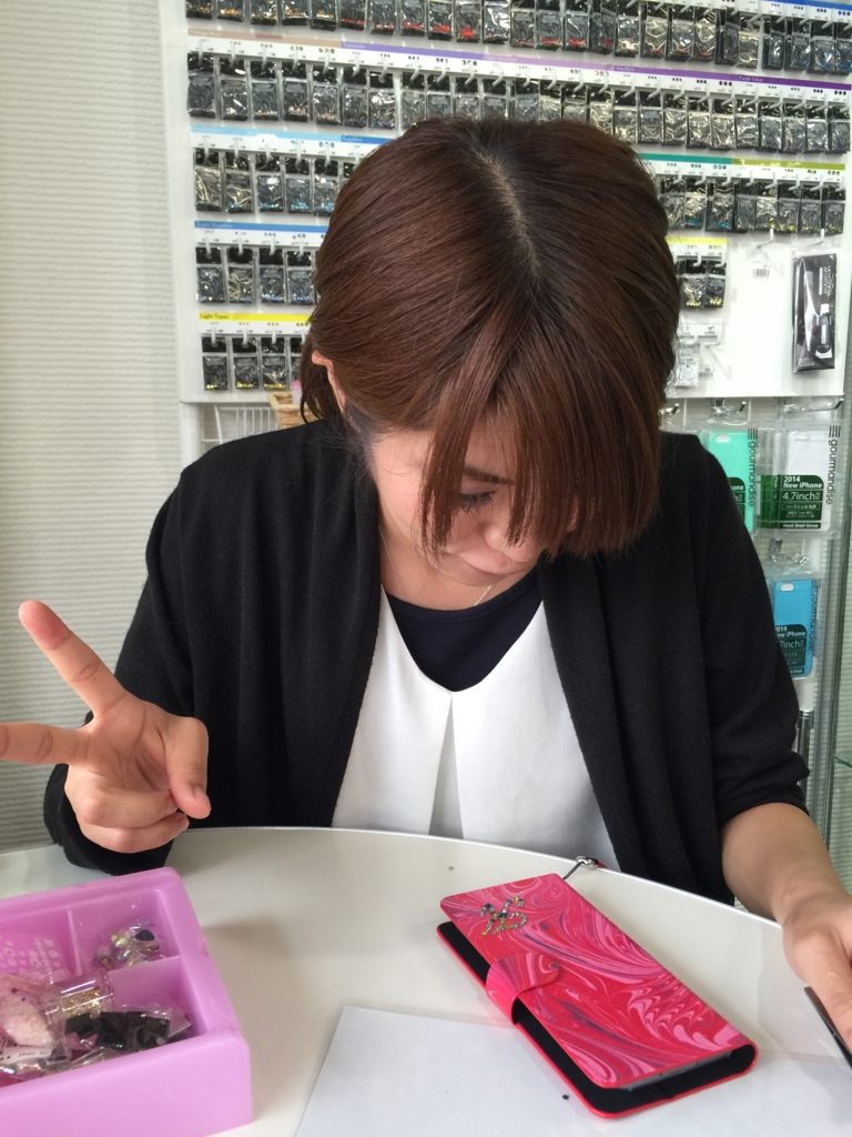 f:id:sumahodou-ichihara:20160821195430j:plain