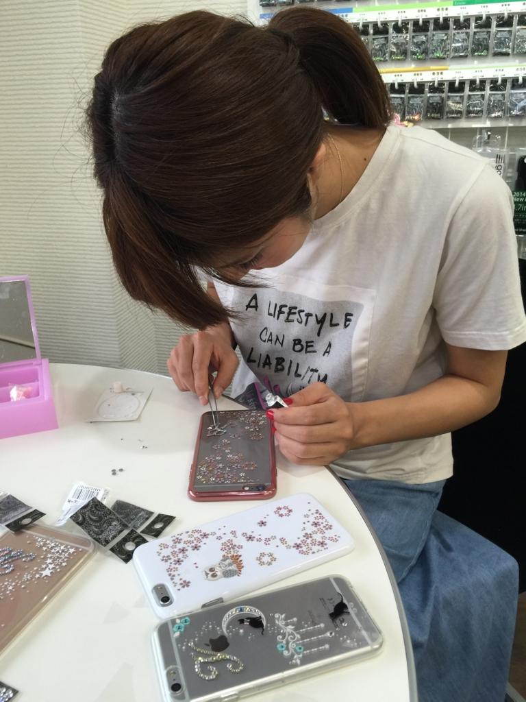 f:id:sumahodou-ichihara:20160827194832j:plain