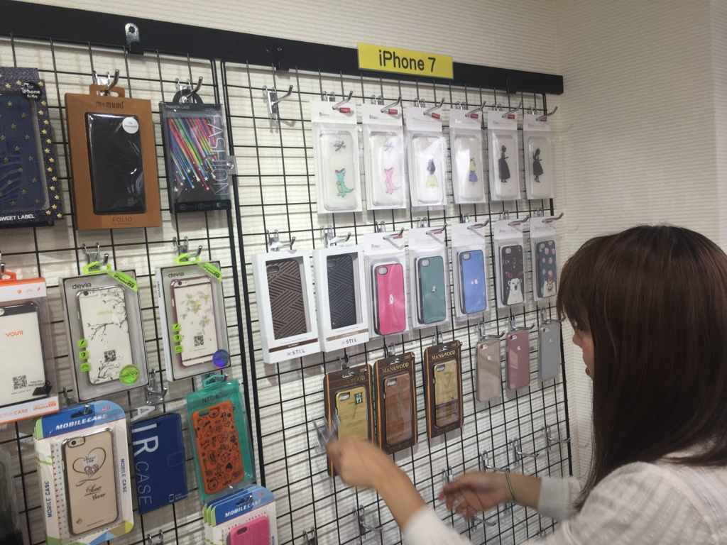f:id:sumahodou-ichihara:20160914191943j:plain