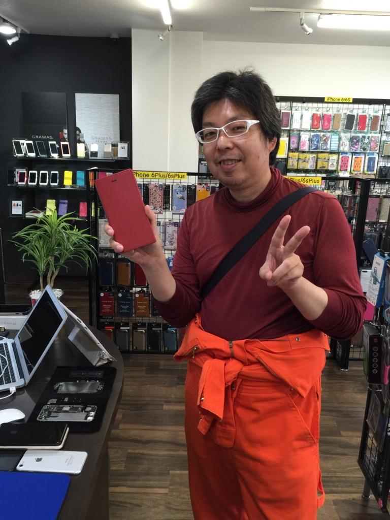 f:id:sumahodou-ichihara:20160925193004j:plain