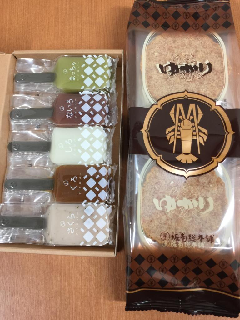 f:id:sumahodou-ichihara:20161017201503j:plain
