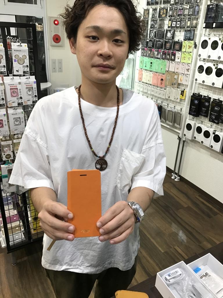 f:id:sumahodou-ichihara:20161026194908j:plain